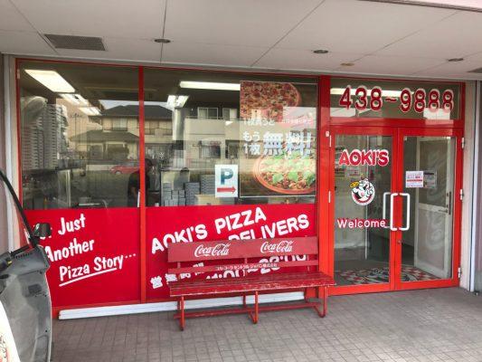 AOKI'S PIZZA 浜松店